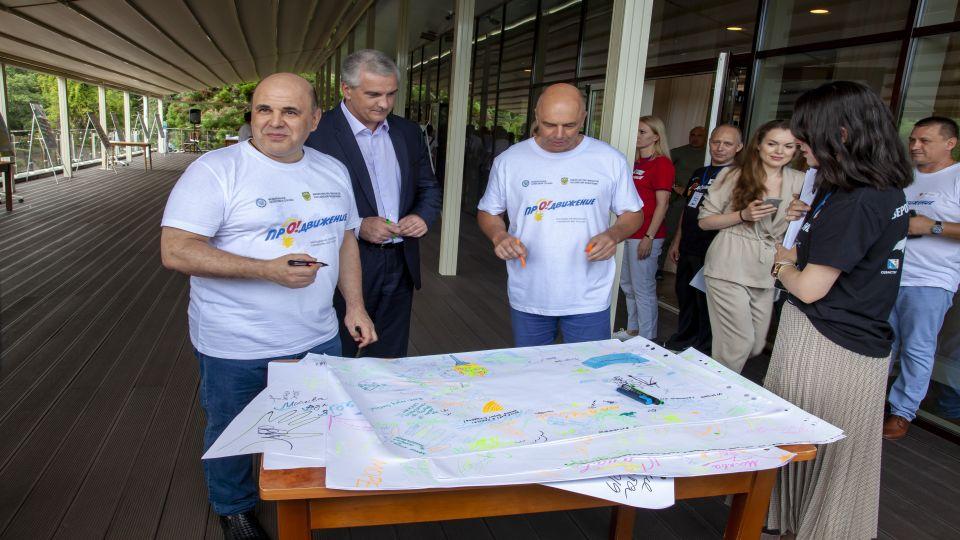 Первый канал: Проекты по совершенствованию налоговой системы защищали в Ялте участники платформы «ПРОдвижение» (ВИДЕО)