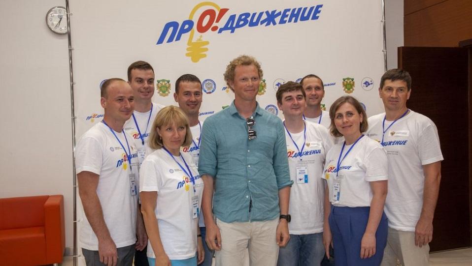 ИТВ: Впервые в Крыму проходит молодежная проектная платформа ФНС России «ПРОдвижение» (ВИДЕО)